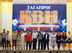 В Таганроге возродился КВН