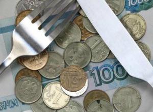 Прожиточный минимум в Ростовской области во II квартале вырос