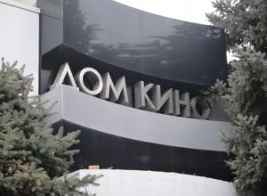 В Ростовской облати и Таганроге в Год российского кино на Дону проведено более 40 крупных кинофестивалей