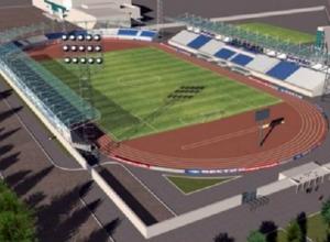 Больше половины выделенных денег на реконструкции к ЧМ-2018 ушло на стадион «Торпедо» в Таганроге