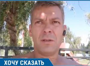 Иногородний гость записал обращение ко всем отдыхающим на таганрогских пляжах