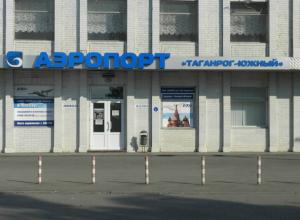 Авиаперевозчик «Азимут» поддержал идею аэропорта-дублера в Таганроге