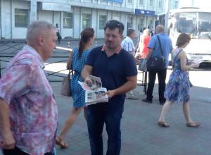 Депутат  «Справедливой России» провел одиночный пикет против поднятия пенсионного возраста