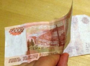 Уборщицу могут лишить свободы за попытку разменять пятитысячную купюру в Ростовской области