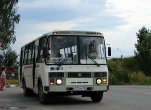 Таганрожцы, живущие в Садах-1, оказались без маршруток