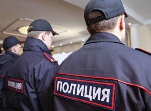 В Ростовской области пропал человек