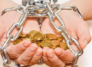 Таганрог нуждается в деньгах, просит кредит