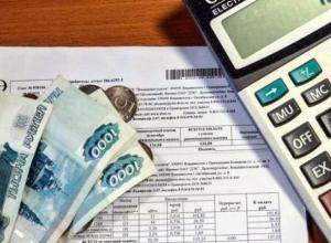 С 2019 года таганрожцам в несколько раз больше придется платить за капремонт