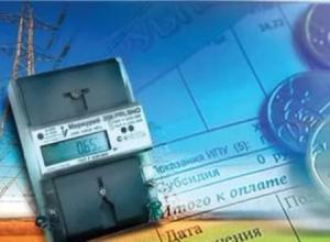 Василий Голубев потребовал от муниципалитетов разобраться с долгами управляющих компаний