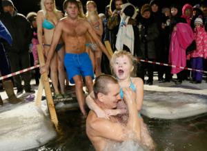 Крещенское купание в Таганроге должно пройти без ЧП