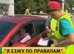 Автоинструктор из Ростова организовал новое автомобильное движение