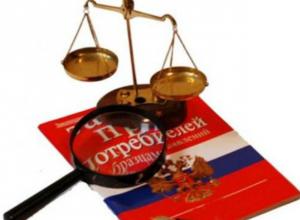 Город готовится  к проведению Всемирного дня защиты прав потребителей в Таганроге