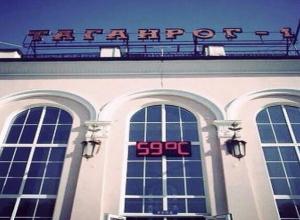 Житель Таганрога зафиксировал температурный максимум в городе