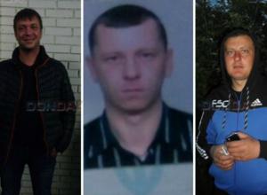 Разыскиваются украинские рыбаки, их лодку могло унести к берегам Таганрога