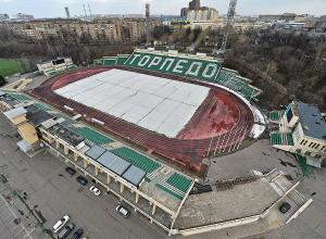 На реконструкцию стадиона «Торпедо» в Таганроге потратят 300 миллионов рублей