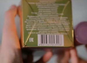 Таганрогские бизнесмены переключились с контрафактного алкоголя на контрафактный парфюм