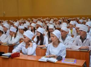 Таганрогским студентам-медикам оказывают поддержки власти города