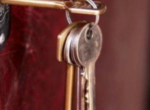 Два года администрация Таганрога нарушала закон и не предоставляла внеочередного жилья инвалиду