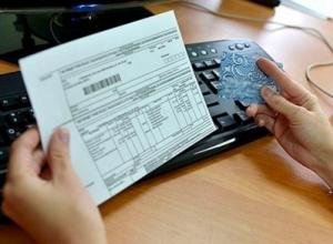 Квитанции за отопление повергли жителей Таганрога в шок