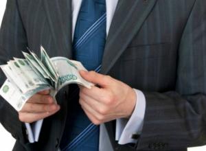 Власть Таганрога поднимет себе зарплату