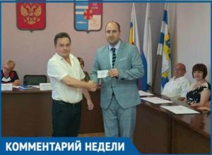 Представитель партии ЛДПР в Таганроге Роман Шахов откликнулся на  статью «Блокнота» о Неклиновской летной школе