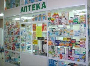 Жители Таганрога атакуют аптечные сети