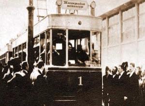 91  год назад в Таганроге впервые подняли вопрос о целесообразности трамвайного движения