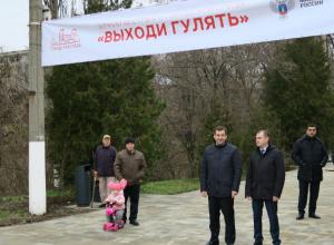 «Выходи гулять!» -  таганрожцев пригласили на фестиваль городской среды