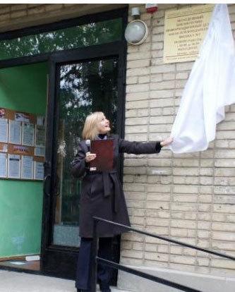 Таганрогской библиотеке присвоили имя писателя Игоря Бондаренко