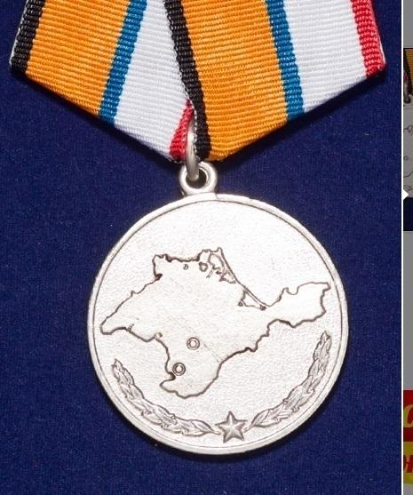 «Обделенный» военный из Таганрога решил купить себе орден в интернете