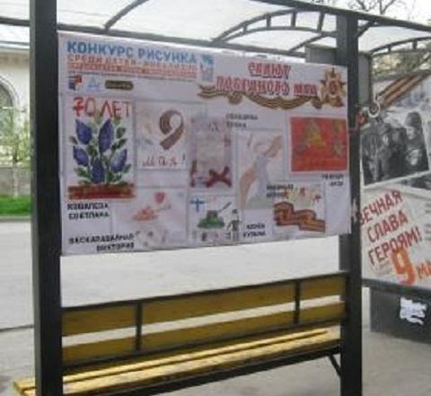 Автобусные остановки в Таганроге украсили рисунками детей с ограниченными возможностями