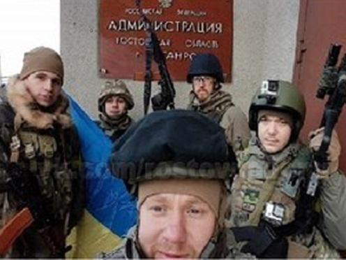 Украинская армия «захватила» Таганрог