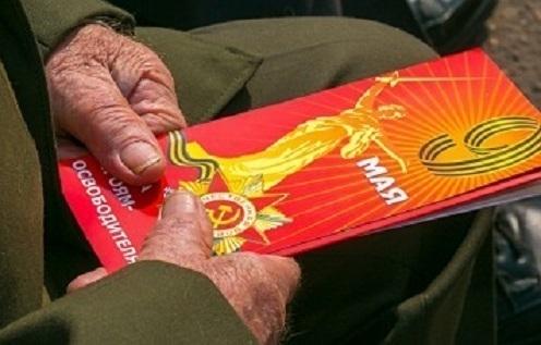 Таганрогские ветераны получат по 7000 рублей к 9 мая
