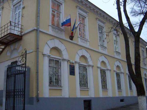 В прокуратуре Таганрога открыли «телефон доверия»