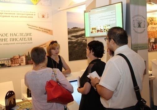 В Таганроге стартует международный чеховский фестиваль