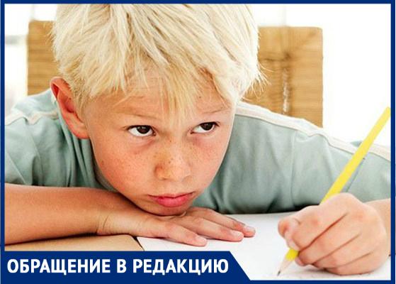 «Каникулы для учителя или ребенка?»: задалась вопросом таганроженка