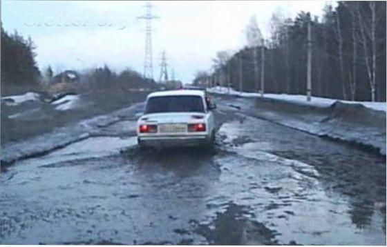 Таганрожцы просят Владимира Путина помочь с ремонтом дорог