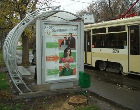 В Таганроге на Большом проспекте ликвидировали трамвайную остановку «ул. Александровская»