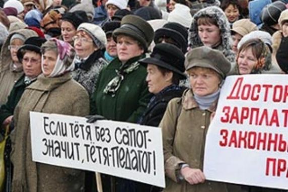 Народные избранники приняли бюджет Ростова натри года