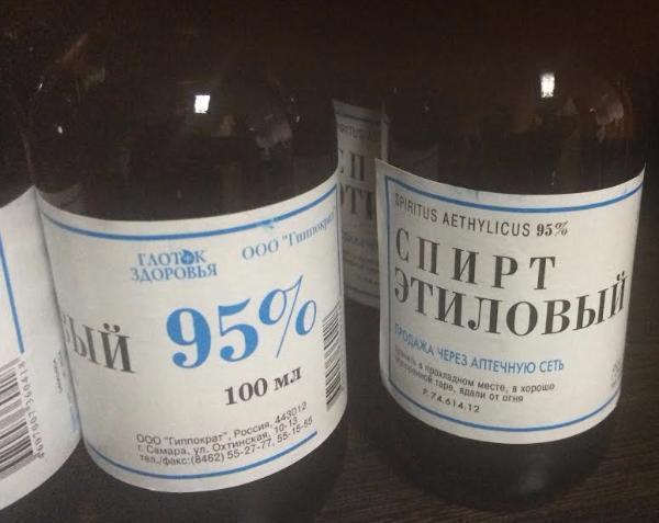 В столицеРФ намесяц приостановлена торговля спиртосодержащей непищевой продукцией