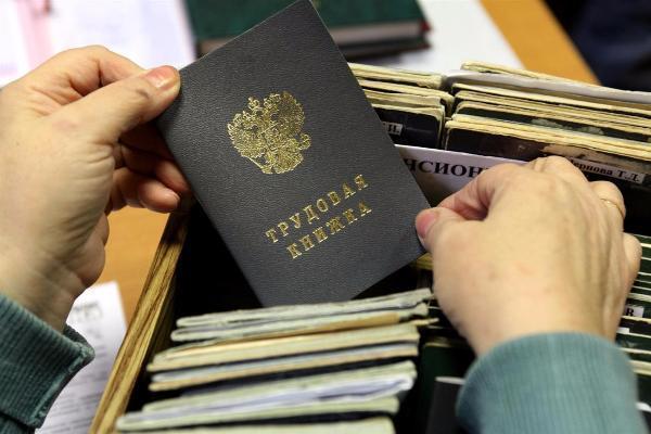 Жители Таганрога поддерживают введение электронных трудовых книжек