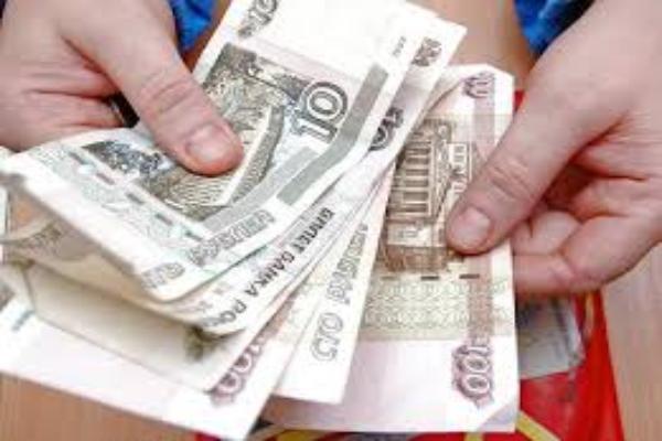 Многодетные семьи Таганрога и дети- инвалиды получат денежную помощь