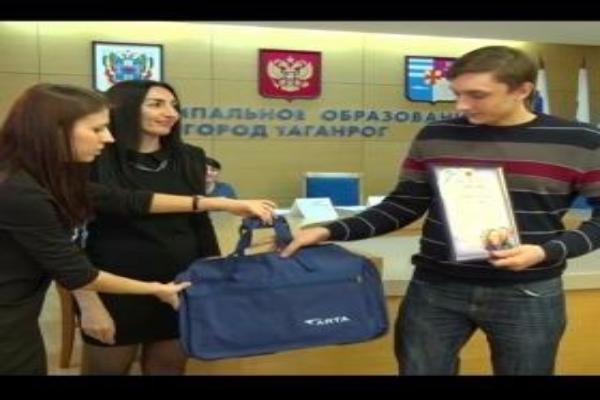 В Таганроге появится социальная реклама