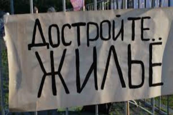 Обманутым таганрогским дольщикам придется еще подождать новых квартир