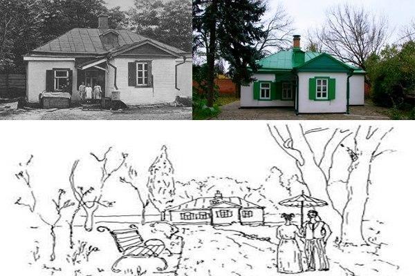 О тебе любимый город: домик Антона Чехова