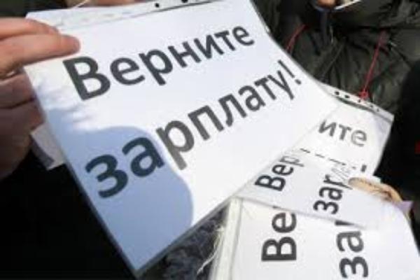 Обанкротившийся «Монтажспецстрой» в Таганроге выплатил работникам два миллиона