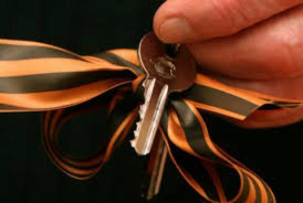 246 Ветеранов Ростовской области получили благоустроенное жилье
