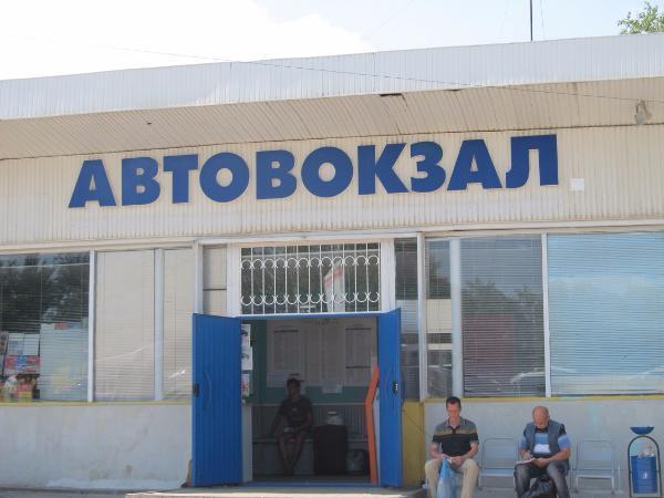 ВРостовской области возросла стоимость проезда впригородных имеждугородных автобусах