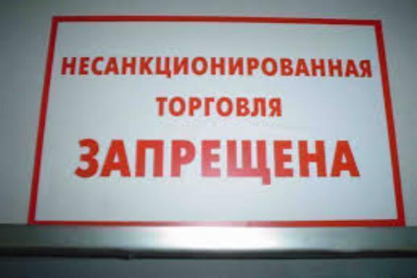 Андрей Лисицкий предложил свой вариант борьбы с несанкционированной торговлей в Таганроге