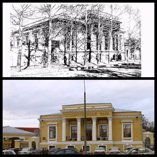 О тебе, любимый город: Здание Государственного банка